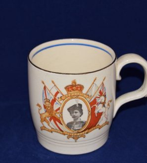 Antiques Online Elizabeth-2nd-coronation-commemorative-mug-297x330 Commemorative mug for the Coronation of Queen Elizabeth 2nd